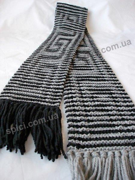 Длинный мужской вязаный шарф